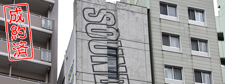 山手線、地下鉄南北線「駒込」駅 徒歩1分! 月ぎめ防音スタジオ