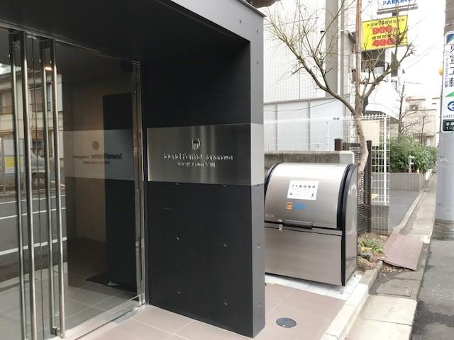 大田区多摩川1丁目 全室ドラム対応の超高機能防音の賃貸マンション
