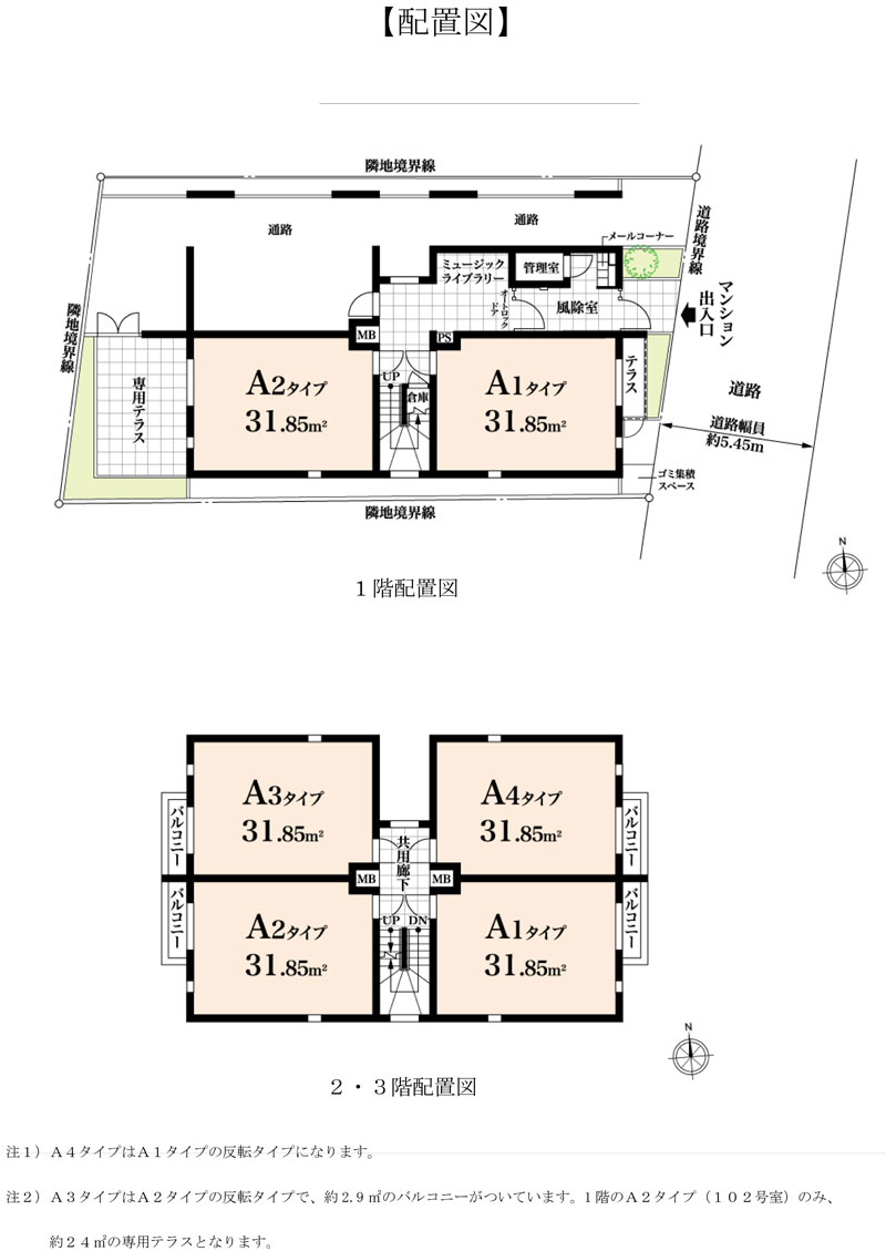 大田区西蒲田 全戸ドラム、管楽器24時間演奏対応の賃貸マンションの間取り図